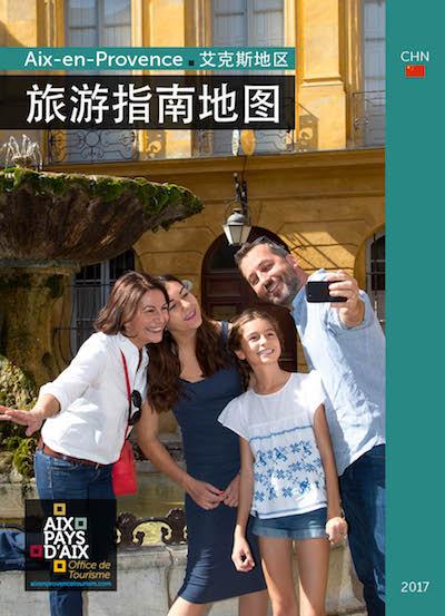 Aix en provence office de tourisme - Office de tourisme de aix en provence ...